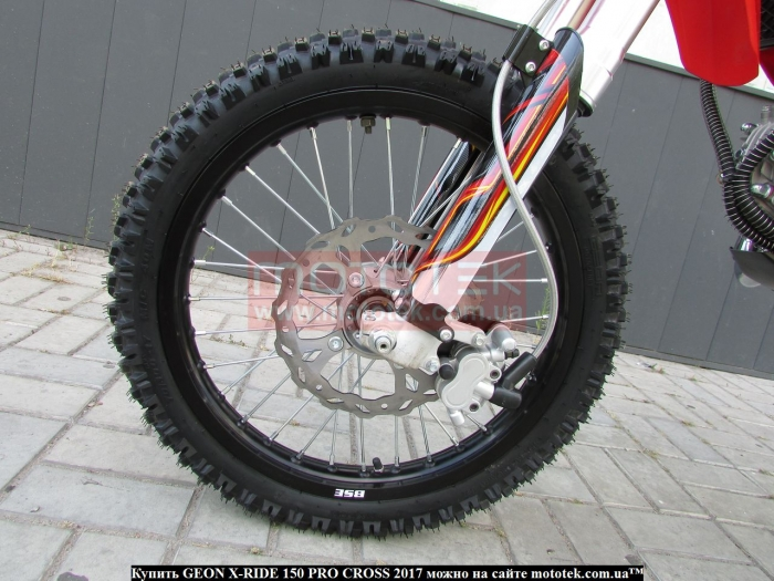 geon x-ride cross 150 pro купить