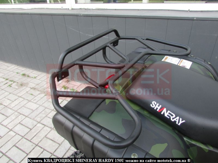 shineray 150 lux отзывы