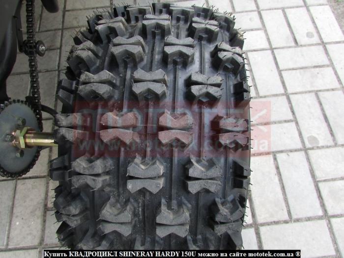 квадроциклы 150