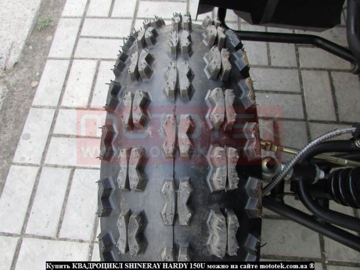 квадроциклы 150 цена