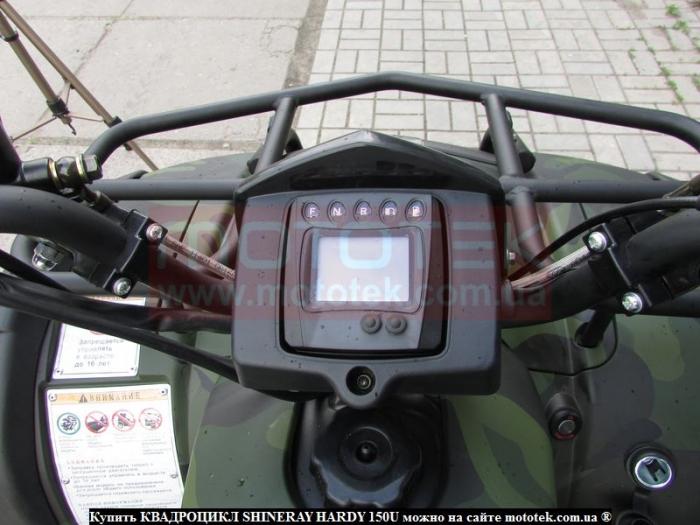 квадроциклы shineray 150