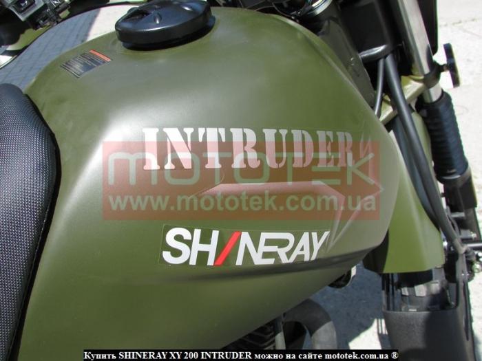 shineray intruder купить