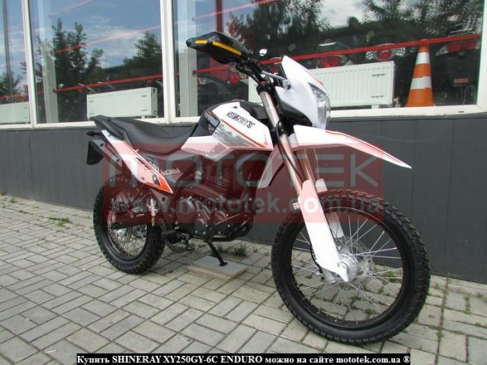 мотоцикл шинерай