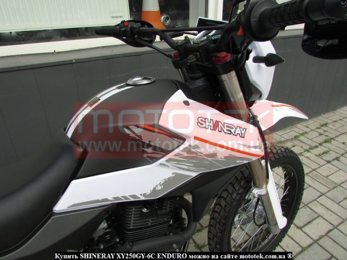 мотоциклы shineray отзывы