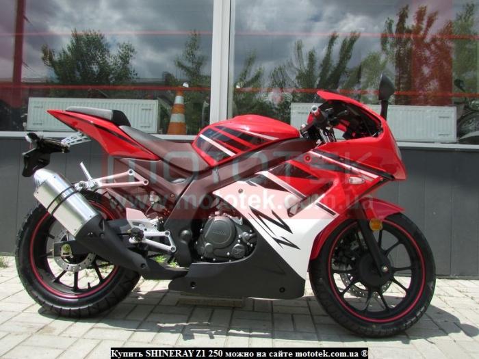 мотоцикл shineray z1 купить