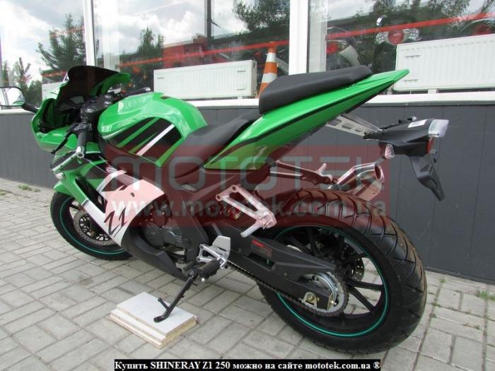 купить мотоцикл shineray z1