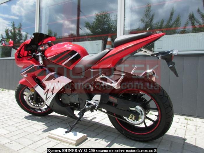 мотоцикл shineray z1 отзывы