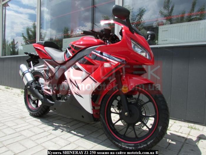 мотоцикл shineray z1