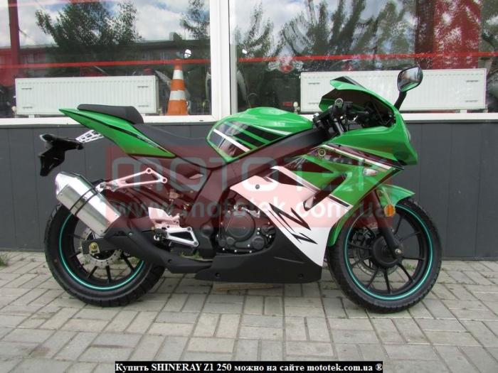 мотоцикл shineray z1 цена