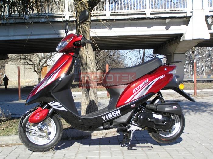 скутер 50
