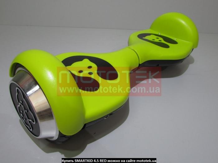 Детский гироскутер SMARTKID yellow