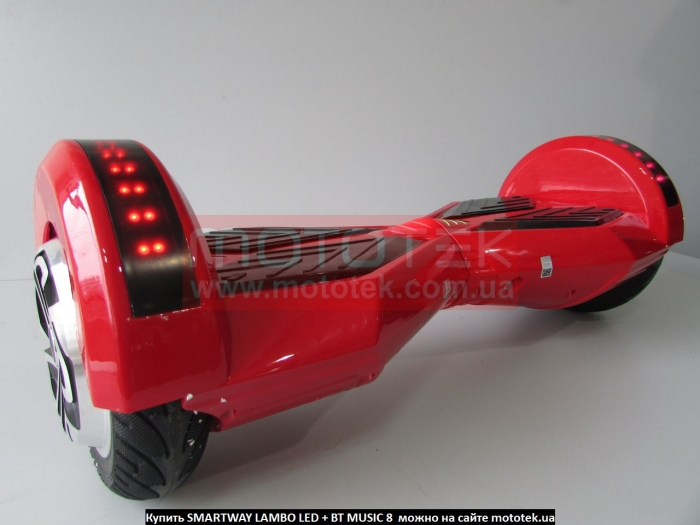 Гироскутер SmartWay Lambo LED + BT Music 8  alarm red