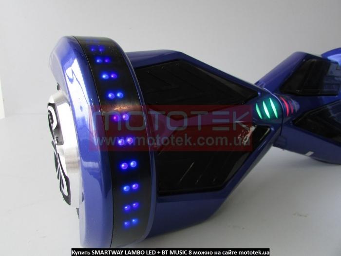 гироскутер smart balance wheel 8 дюймов