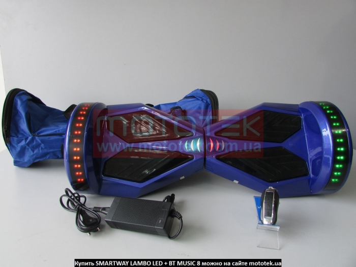 гироскутер с 8 дюймовыми колесами