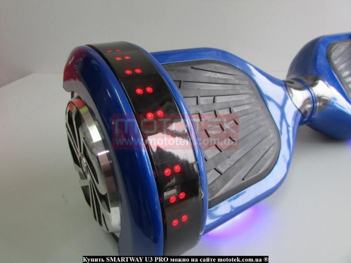 купить гироскутер киеве цена