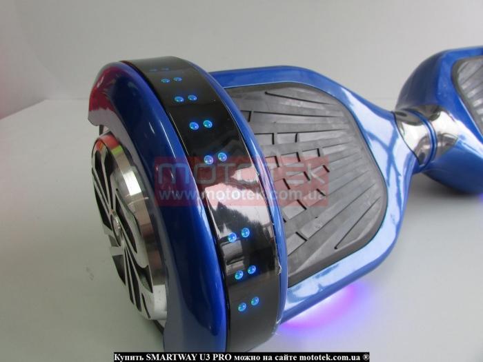 купить гироскутер киеве недорого