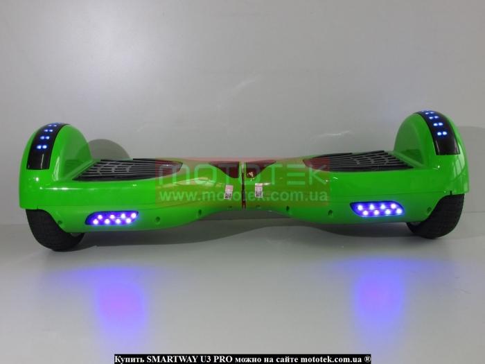 гироборд 5000