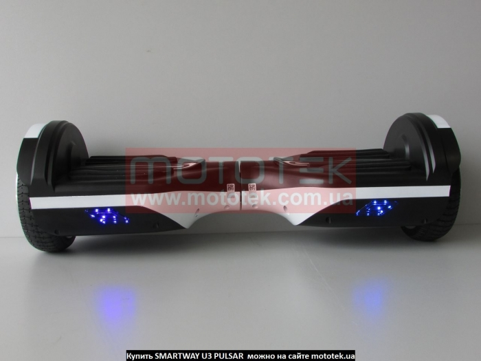 гироборд smartway u3 pulsar