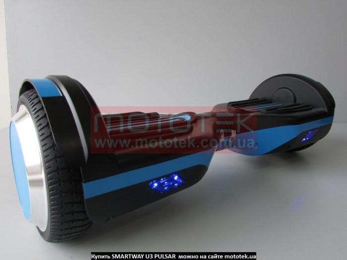 Гироскутер SMARTWAY U3 PULSAR obsidian blue