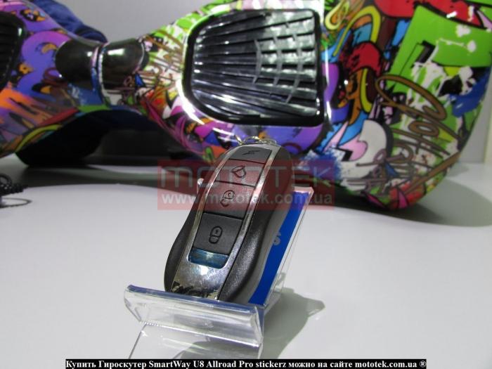 гироскутер украина