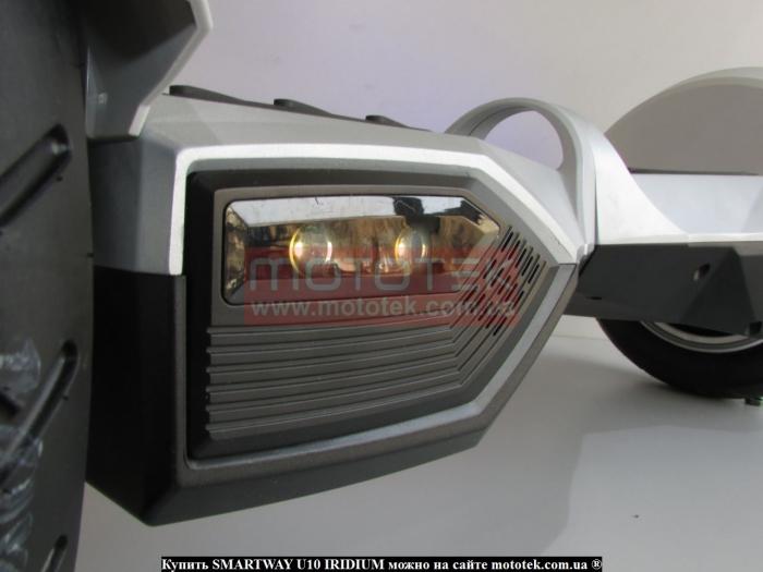 smartway iridium