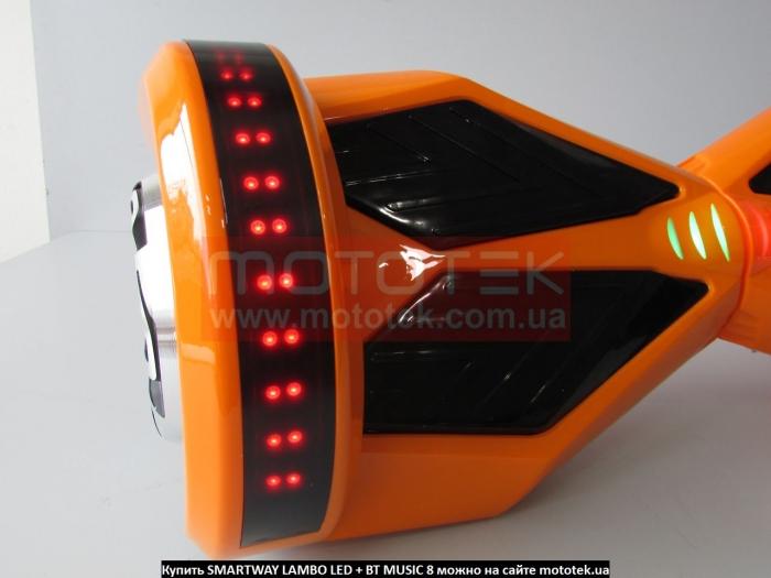 гироскутер смарт 8 дюймов