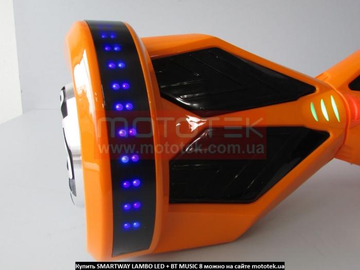 гироскутер колеса 8 дюймов