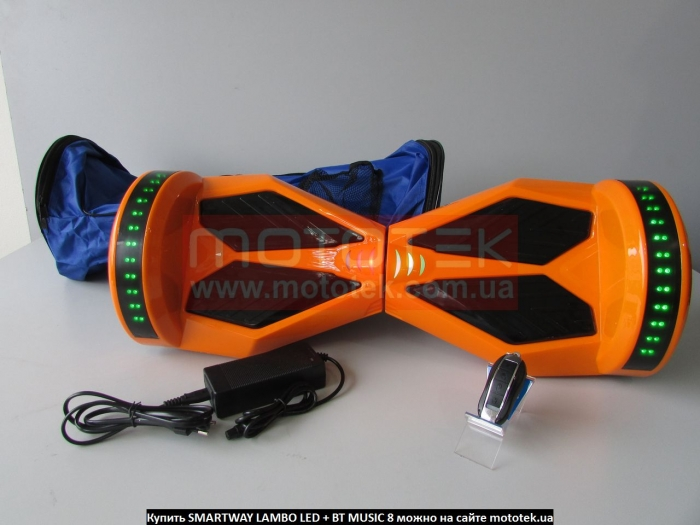 гироскутер смарт баланс 8 дюймов