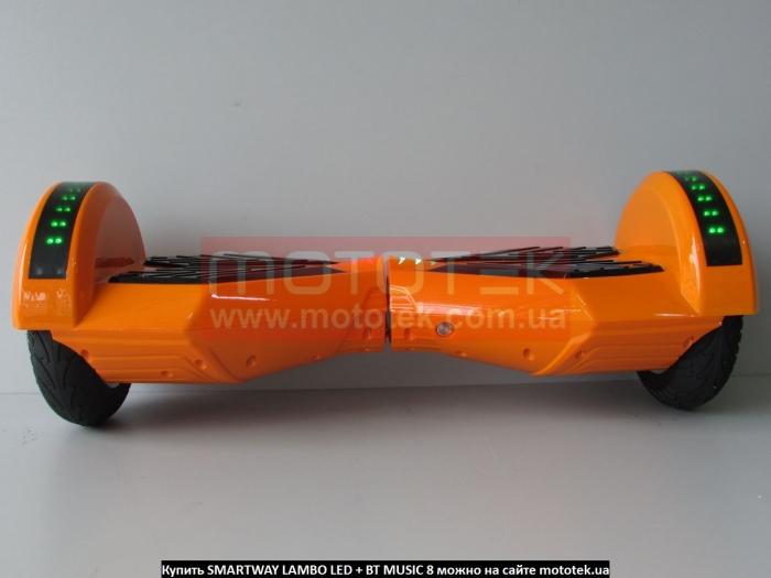 гироскутер wheel 8