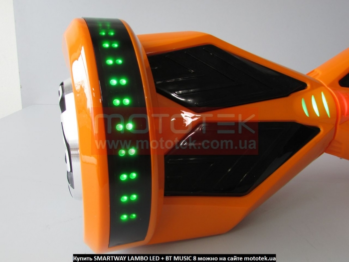 гироскутер смарт баланс 8