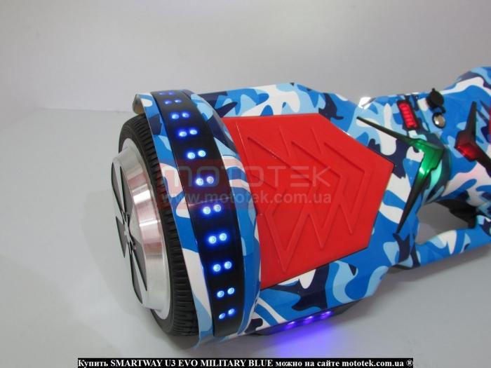 гироскутер 6 5 дюймов цена