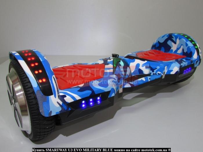 гироскутер smart balance 6 5 купить