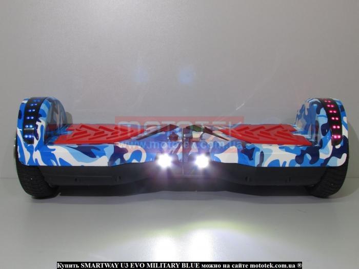 купить гироскутер 6 5