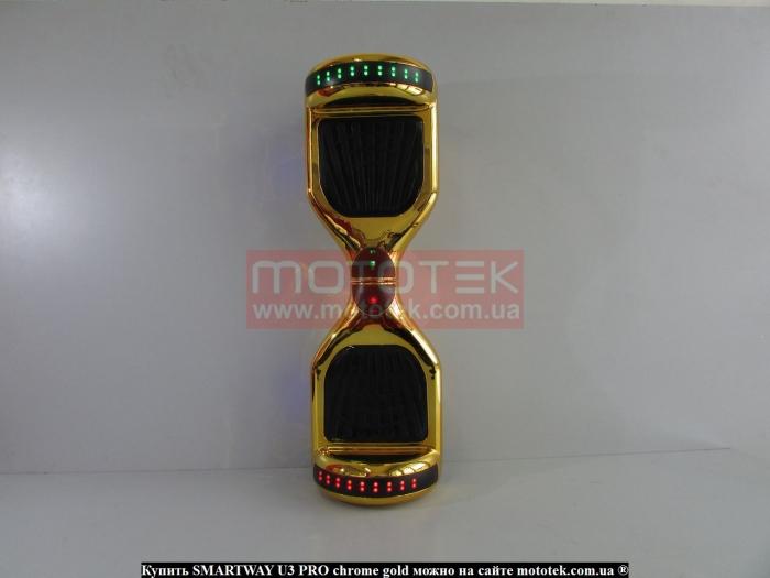 гироскутер ecodrift 6 5