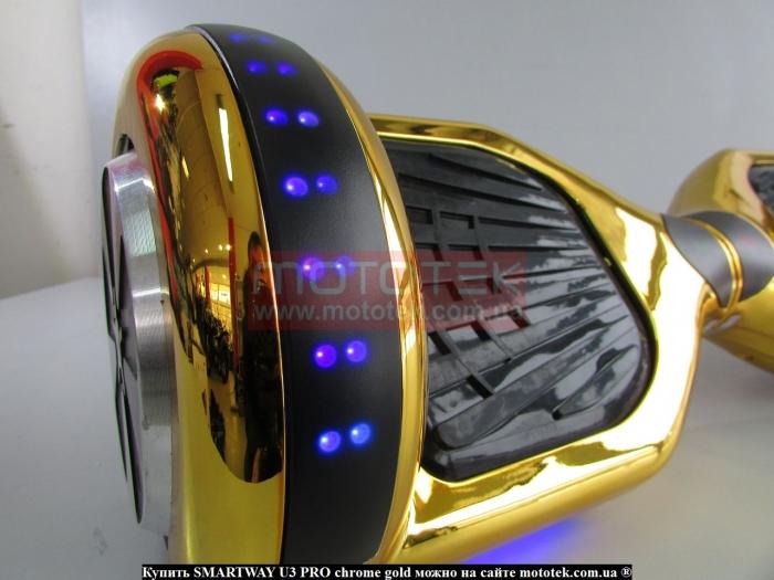 smart balance wheel 6 5 classic