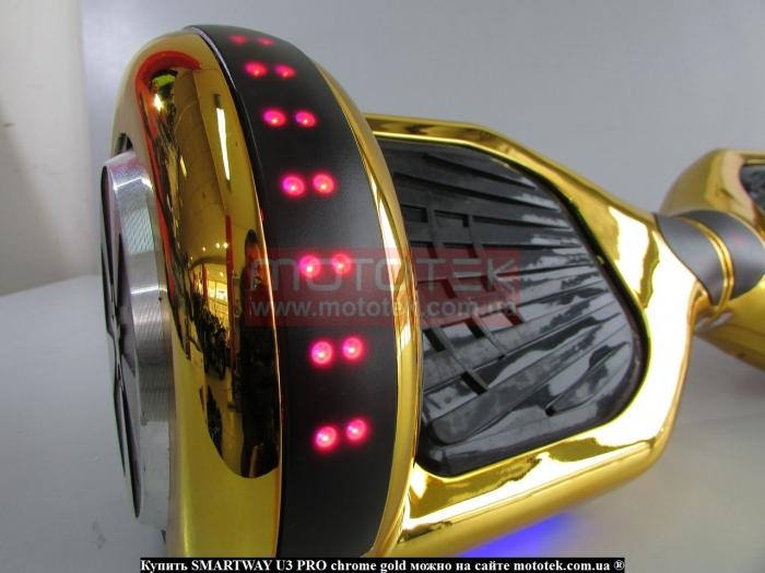 smart balance wheel 650x245x230
