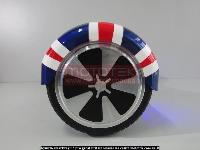 гироцикл 6