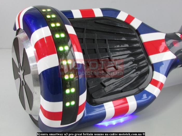 гироскутер smart balance wheel 6 5 череп