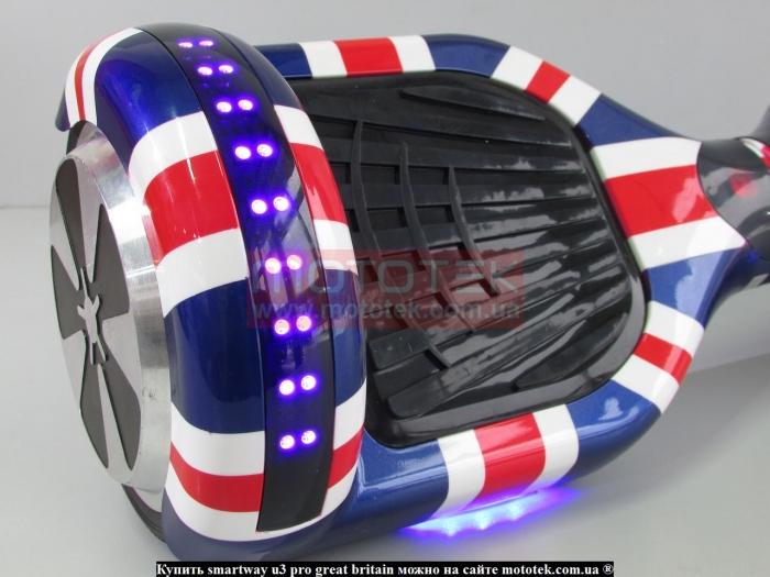 гироскутер smart balance wheel 6 5 золотой
