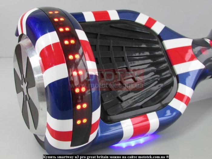 гироскутер smart balance 6 5 характеристики