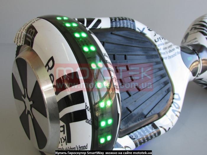 гироборд smartway киев