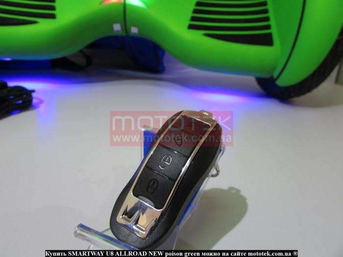 гироскутер 10 дюймов купить в интернет магазине
