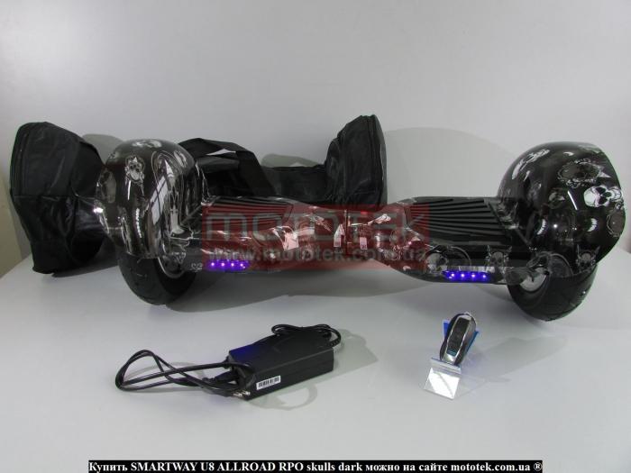 гироскутер внедорожник smart balance 10 купить