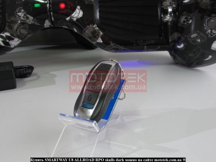 гироскутер smart balance suv 1200 premium10 купить