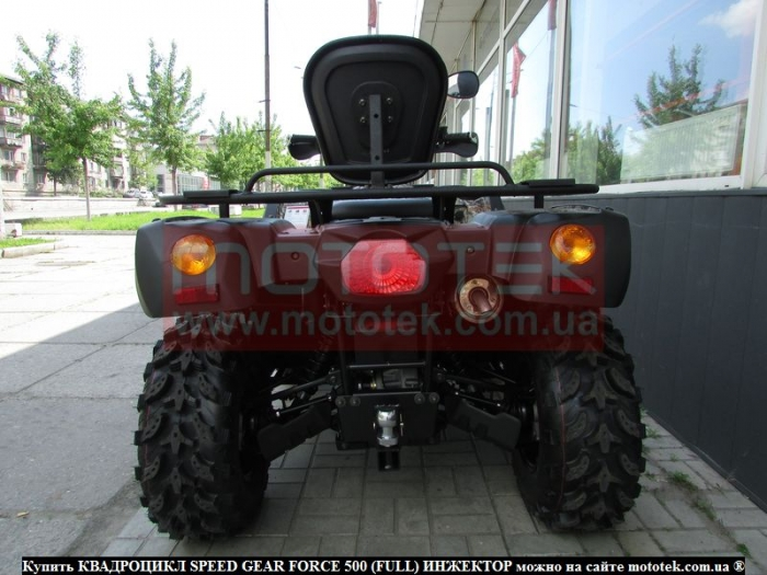speed gear force 500 efi full купить