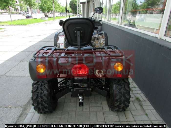 купить speed gear force 500 efi full