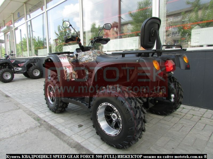 speed gear force 500 efi full отзывы