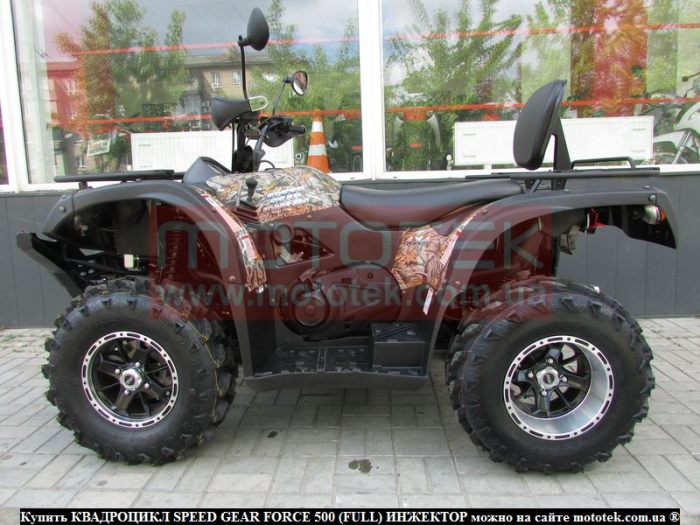 speed gear force 500 efi full продажа