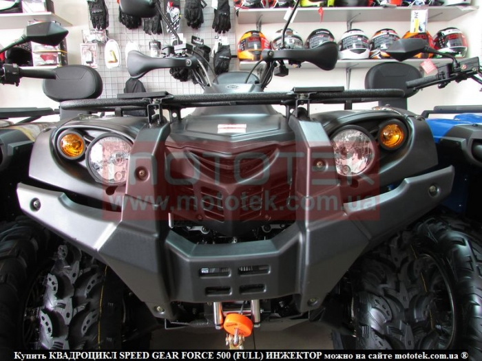квадроцикл speed gear 500 atv