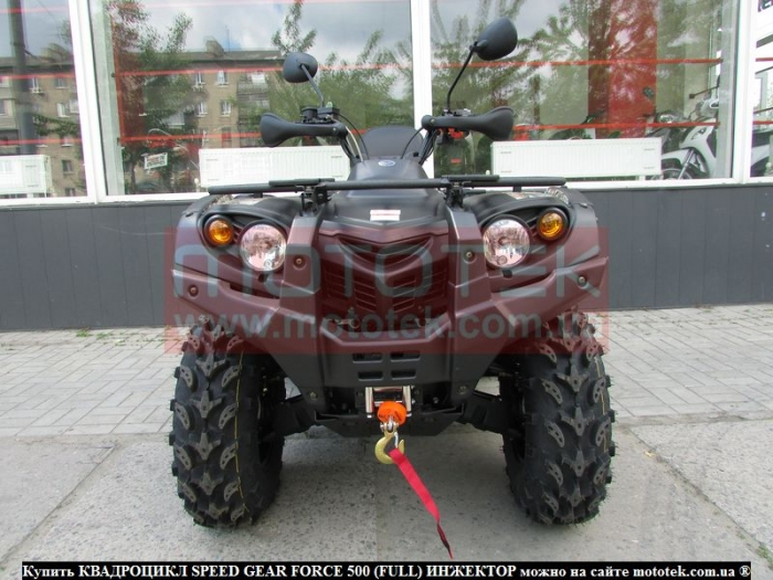 speed gear force 500 efi цена
